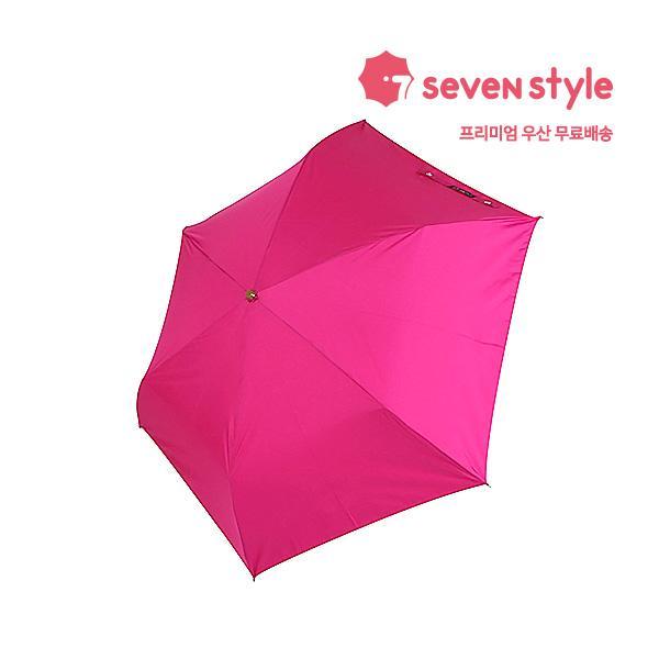 초슬림 3단우산