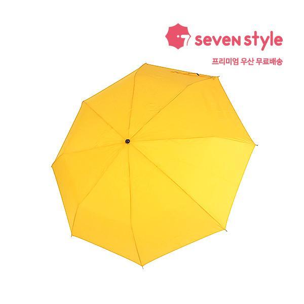 베이직 3단우산
