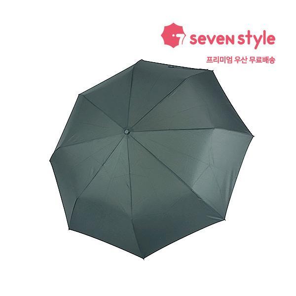 방풍기능 3단우산