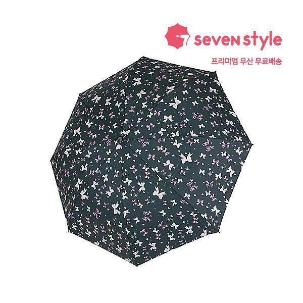 패턴 2단자동우산
