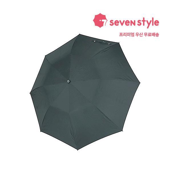 베이직 2단우산