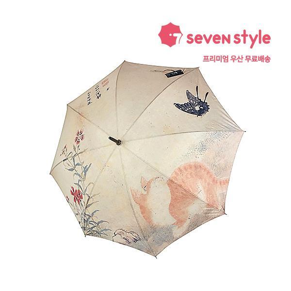 민화 컬렉션 장우산